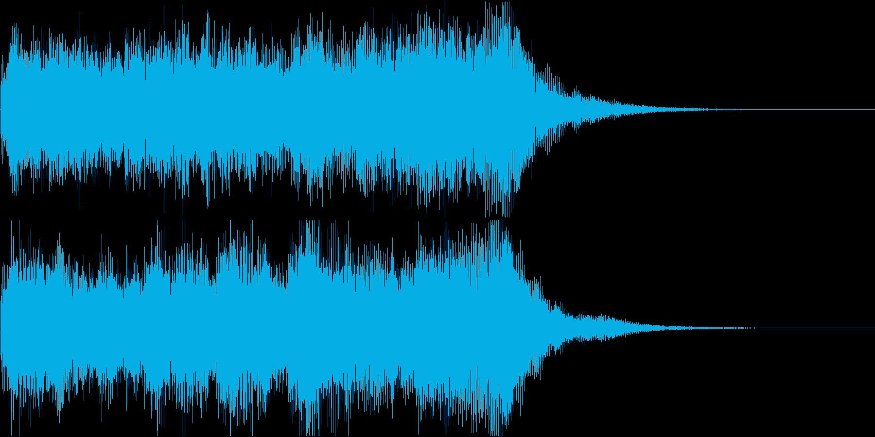 レベルアップファンファーレの再生済みの波形
