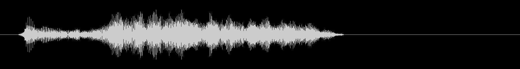 ピキーッ(高音で鋭い効果音)の未再生の波形