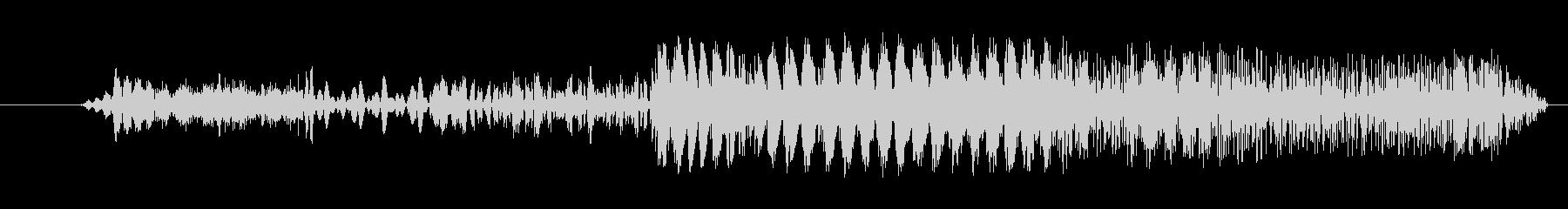 急停止の未再生の波形