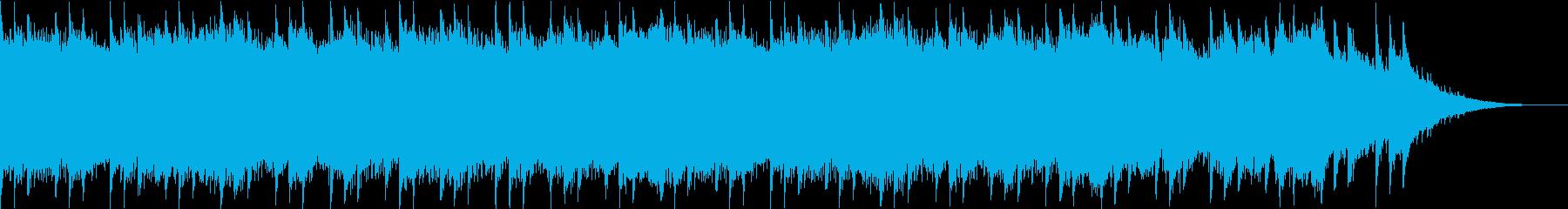 美しい・切ない映像やCMにの再生済みの波形