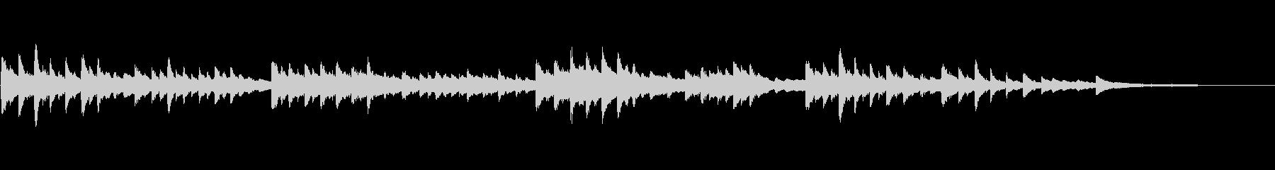 シューマン 可憐で物憂げなピアノ曲高音質の未再生の波形