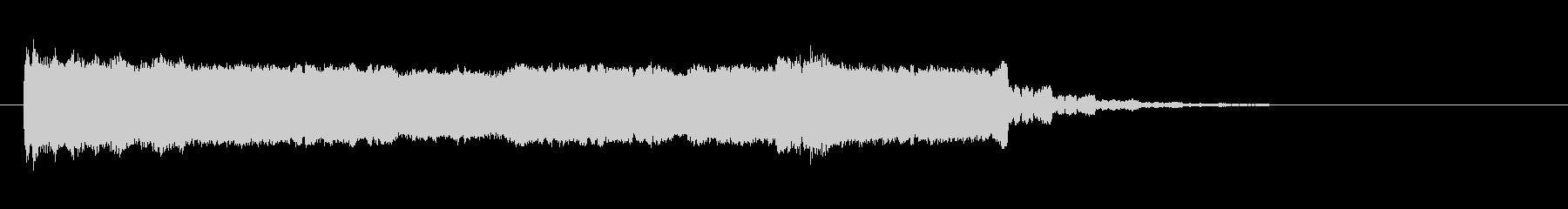 エレクトリックギター、「Going...の未再生の波形