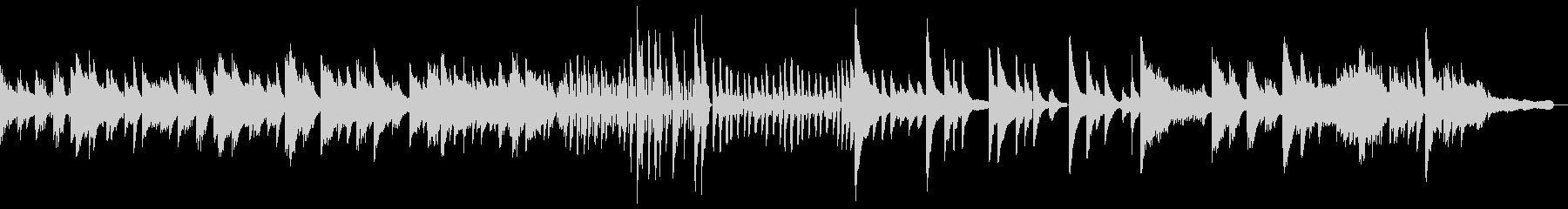 しっとりとした雰囲気のシンプルなピアノ曲の未再生の波形