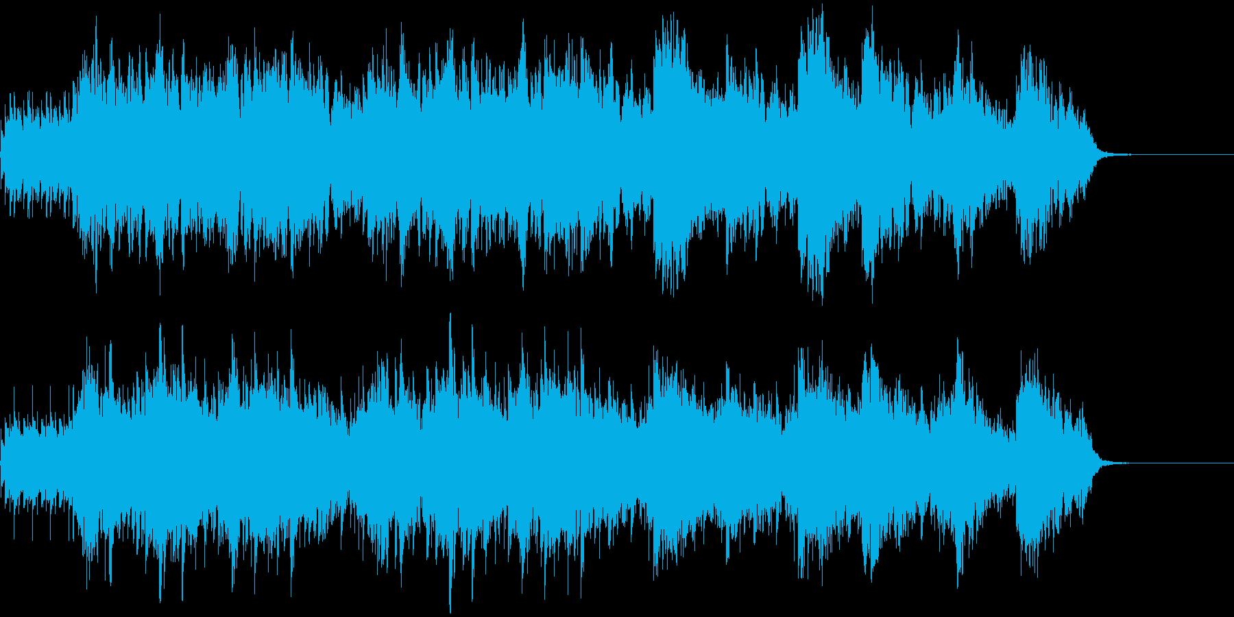 creo_leo_bgm33の再生済みの波形