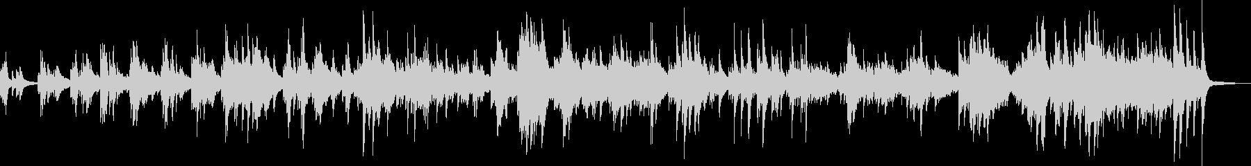 小さな幸せ(ピアノ・落ち着く・BGM)の未再生の波形