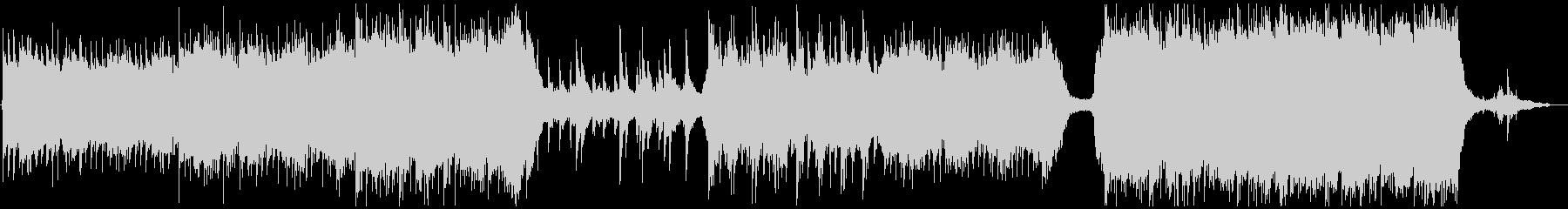 エモーショナルオーケストラ/メインテーマの未再生の波形