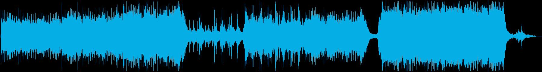 エモーショナルオーケストラ/メインテーマの再生済みの波形