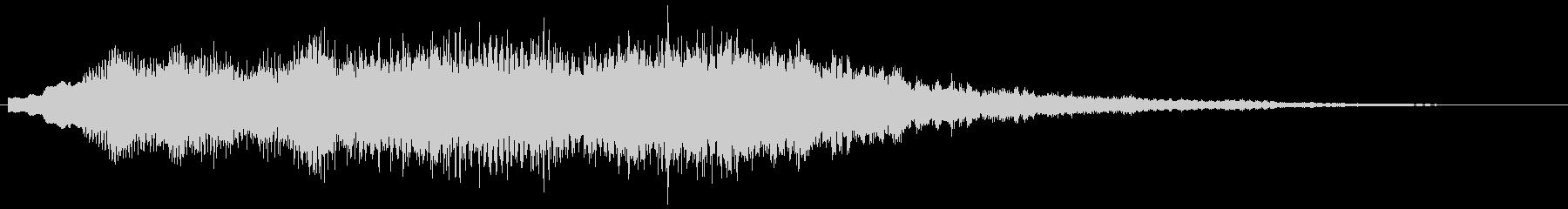 綺麗に澄んだ音 柔らかい音 サウンドロゴの未再生の波形