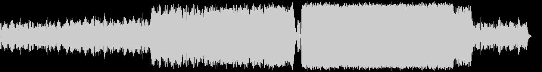ゴシックっぽい要素を含んだスローロック曲の未再生の波形