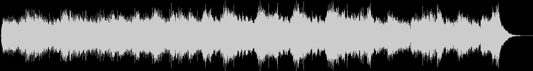 琴とハープとストリングスの幻想的な曲の未再生の波形