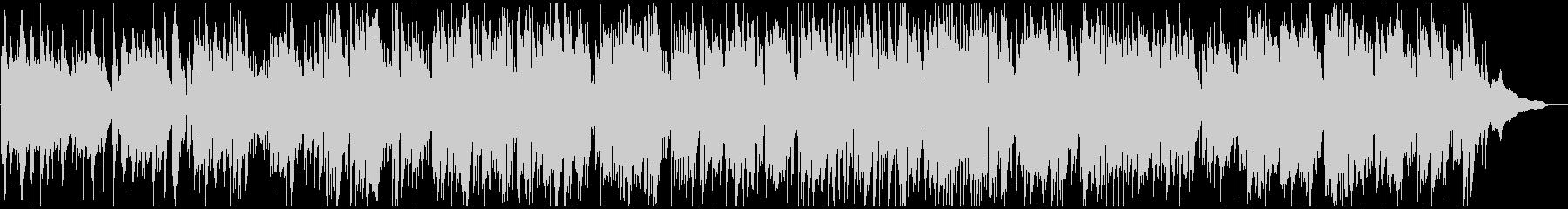 バリトンサックス生演奏のゴキゲンなジャズの未再生の波形