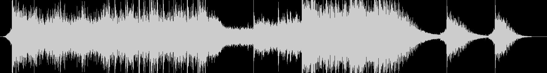 重低音が目立つシネマティックな曲の未再生の波形