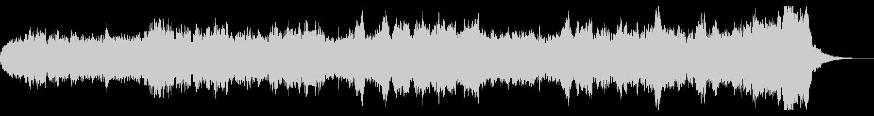 ファンタジーなオーケストラ 短めのBGMの未再生の波形