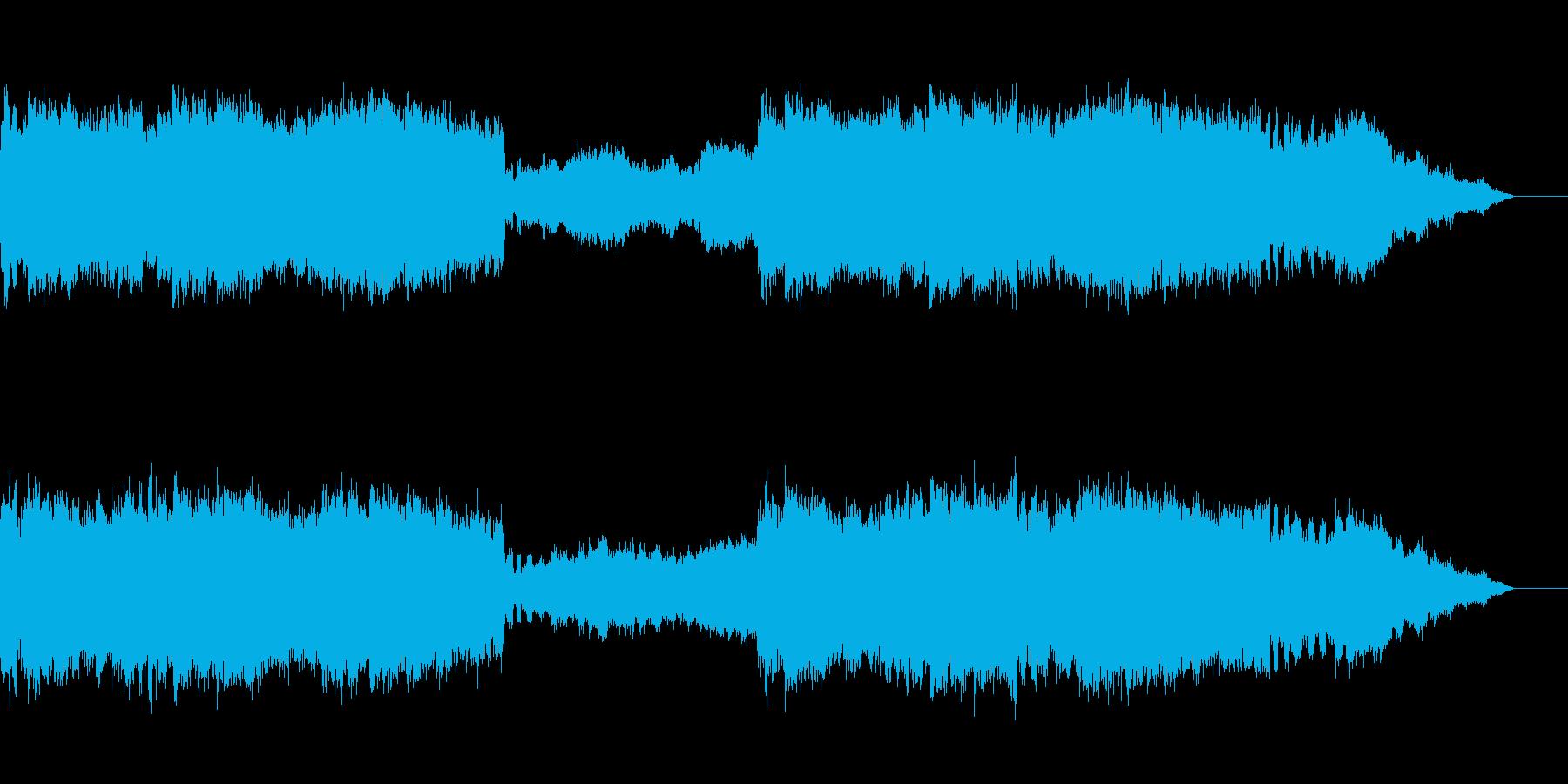 ぐにゃりと空間がひずむの再生済みの波形