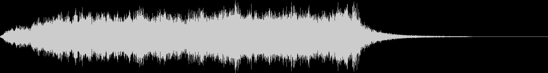 オーケストラのファンファーレジングル1の未再生の波形