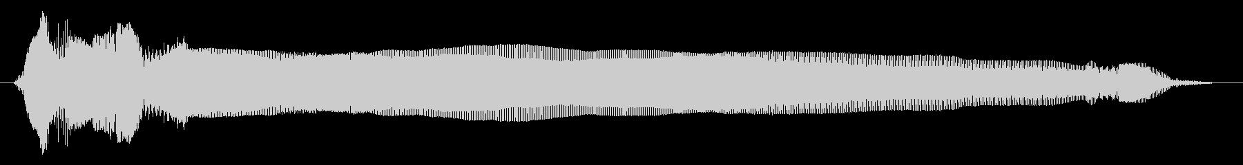 うわあああ!(Type-D)の未再生の波形