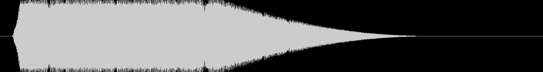 「シールド」SF/シールド起動_003の未再生の波形