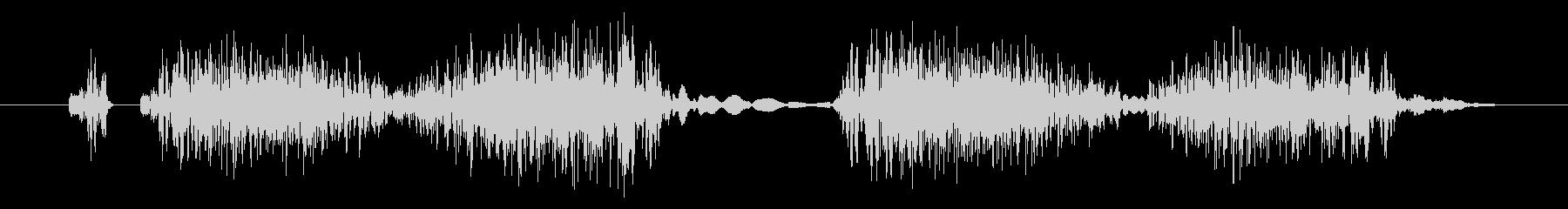 チュクチュク!DJのスクラッチ効果音!1の未再生の波形