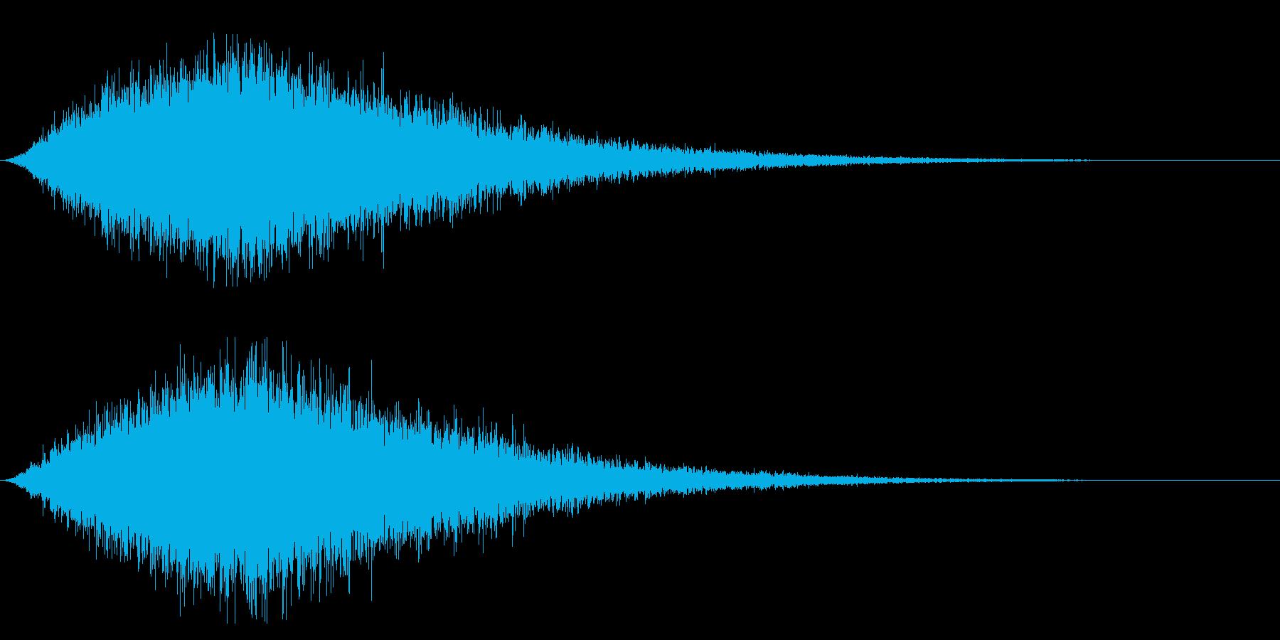 Dark_Attack-50の再生済みの波形