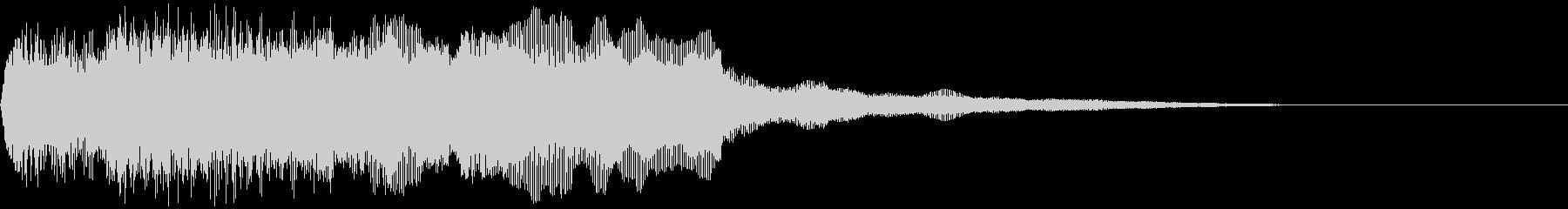 レゲエやDJで使用ホーン(ラッパ)連続4の未再生の波形
