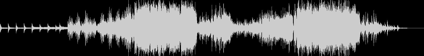 ピアノとストリングスの映像用バラードの未再生の波形