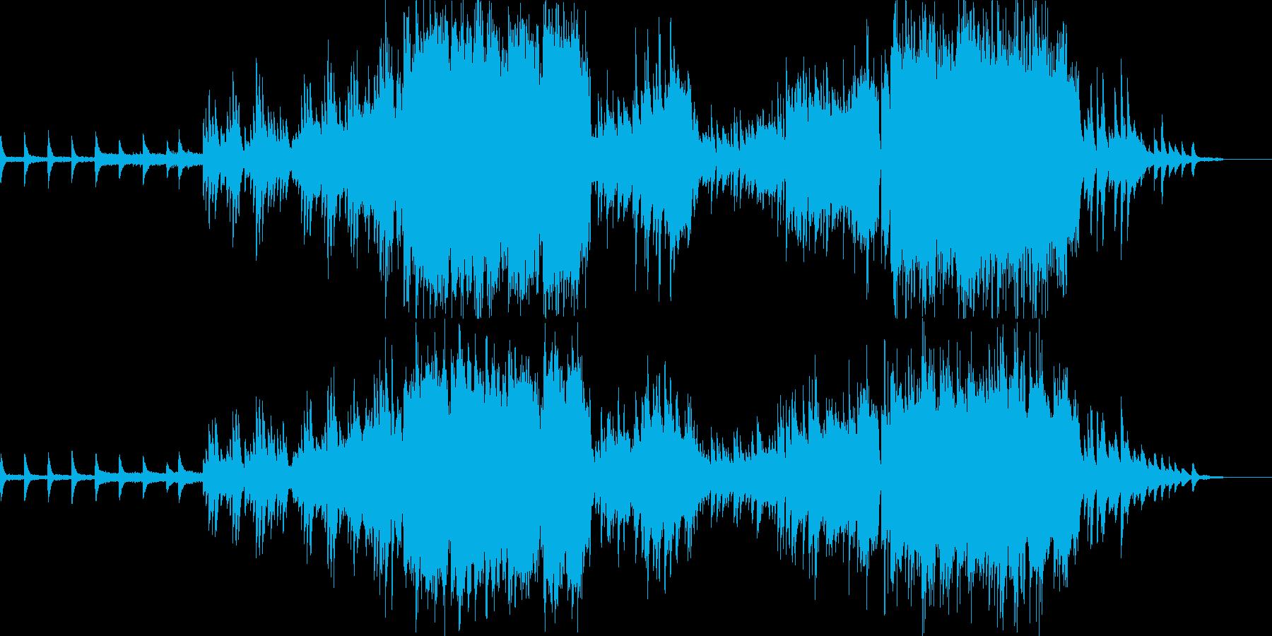 ピアノとストリングスの映像用バラードの再生済みの波形