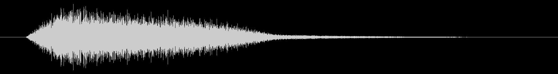 シュー↑/変化/実験の未再生の波形
