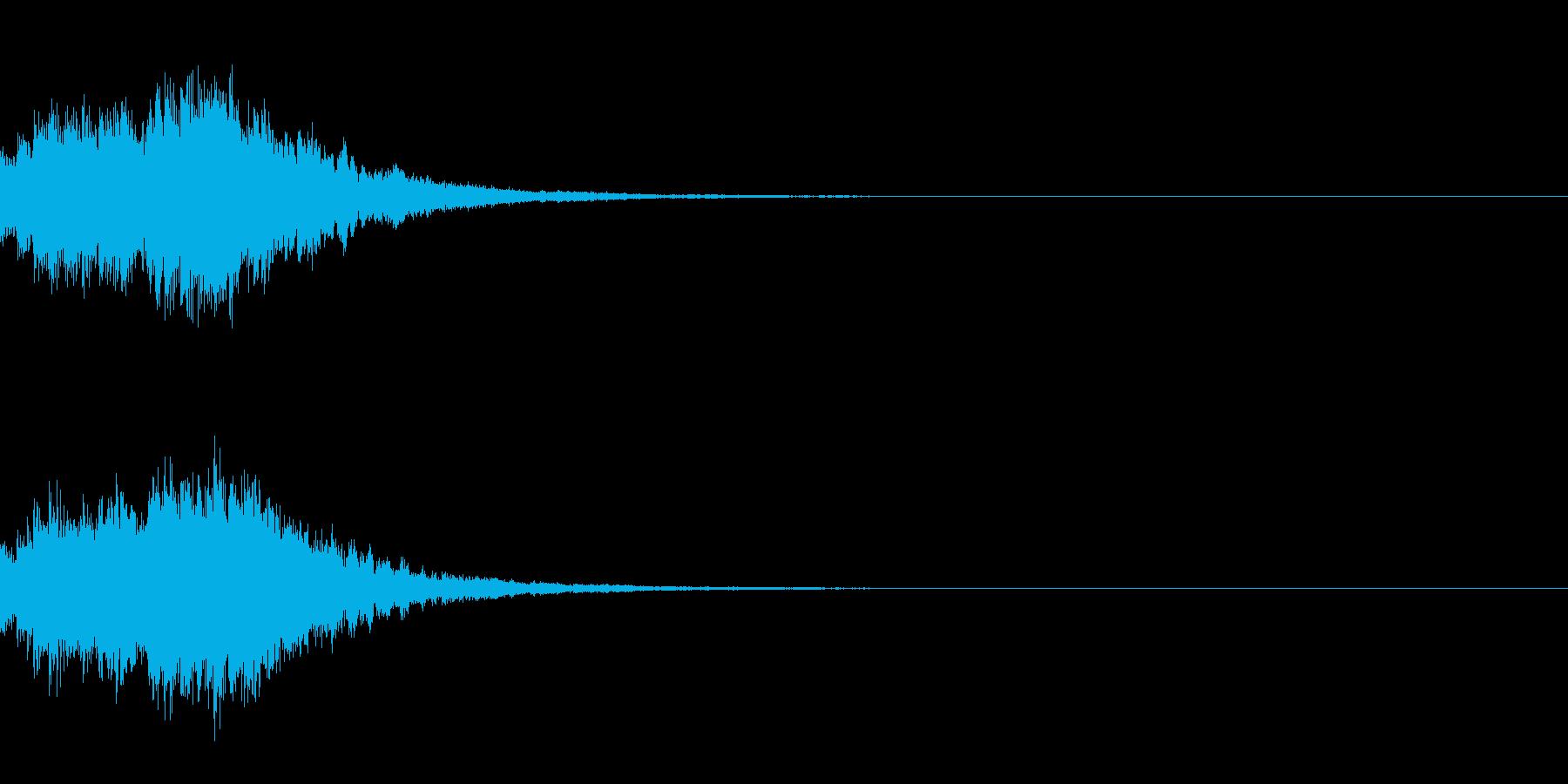 システム起動音_その10の再生済みの波形