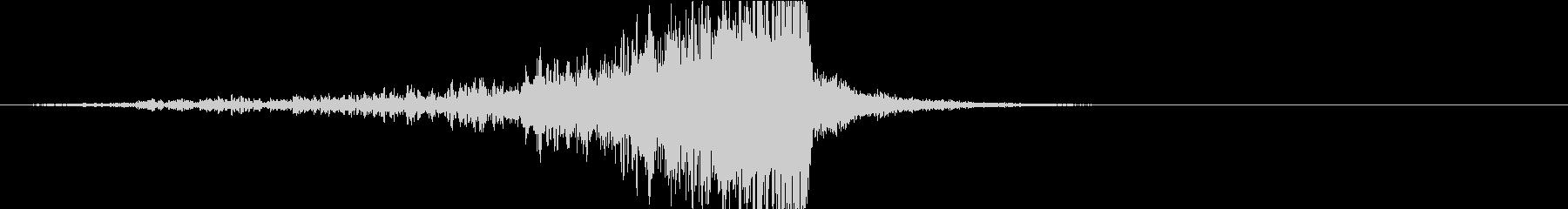 ドラマティックなリバース音40-01の未再生の波形