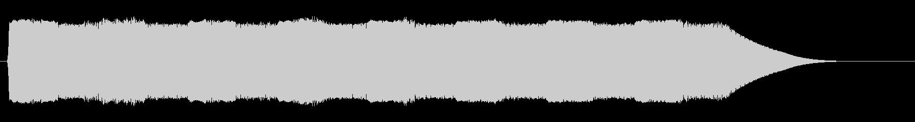 KANT近未来サイレン011045の未再生の波形
