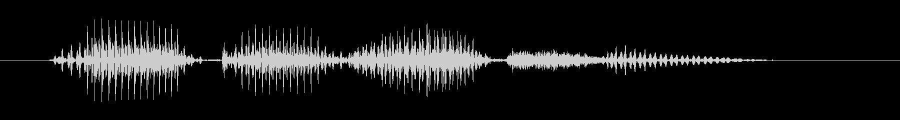 マイケルジャクソンの未再生の波形