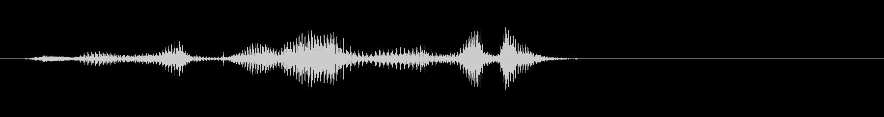 続きはWEBでの未再生の波形