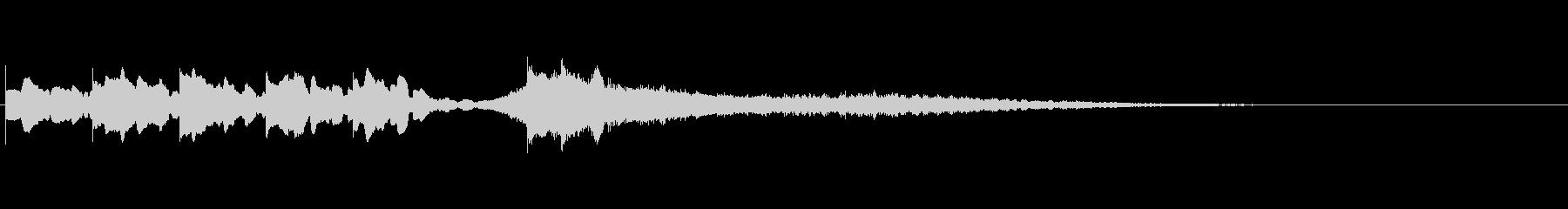 【サウンドロゴ】ベル系シンセ_03の未再生の波形
