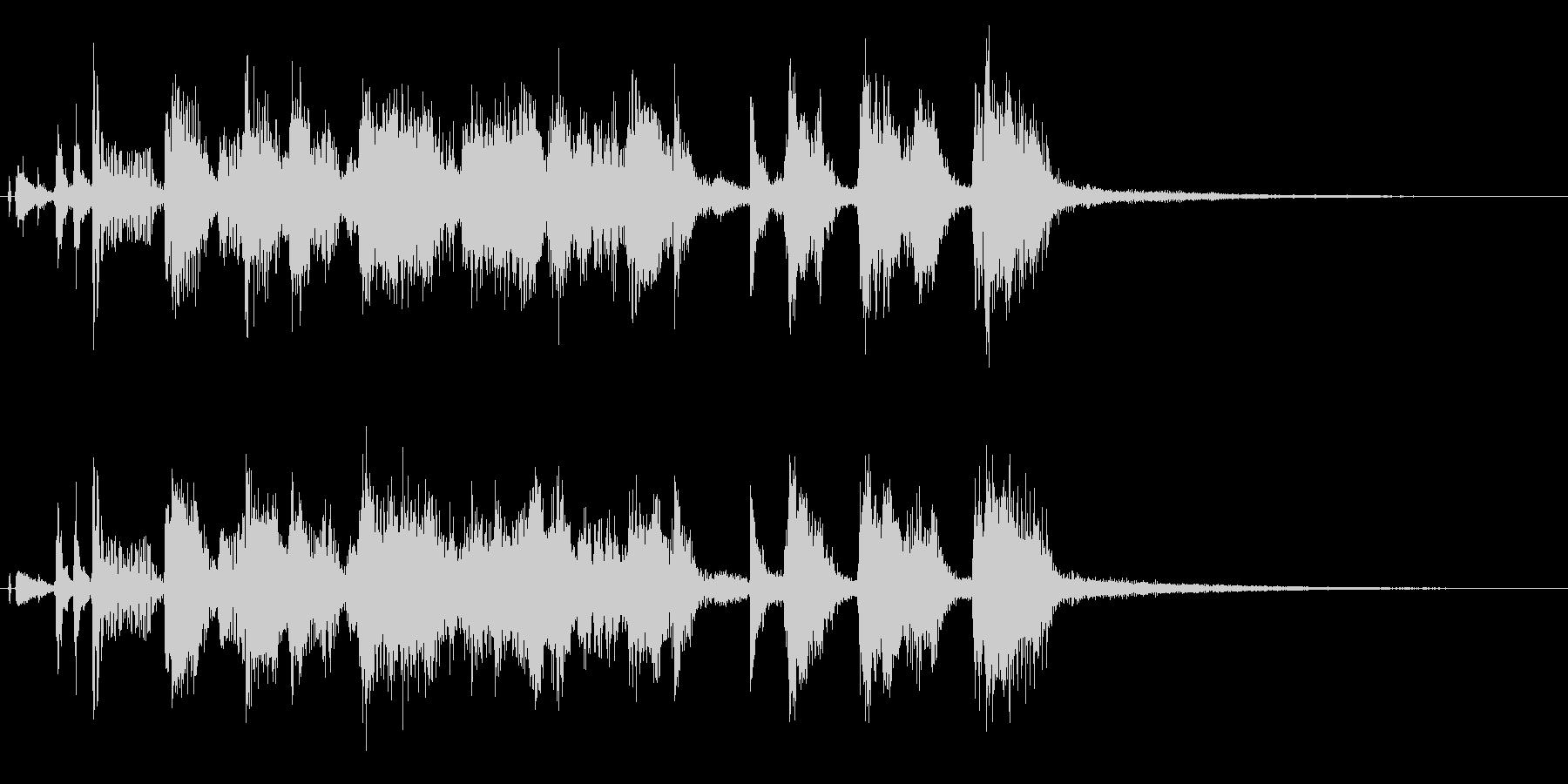 ホーンセクションとウッドベースのジングルの未再生の波形