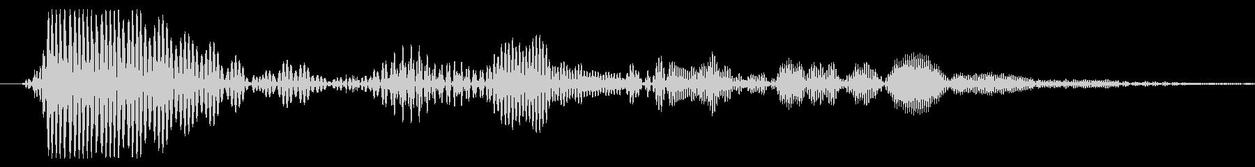 水滴音を加工して制作したカーソル音_02の未再生の波形