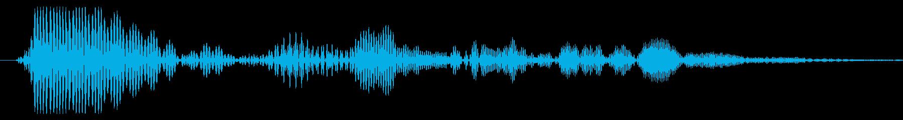 水滴音を加工して制作したカーソル音_02の再生済みの波形