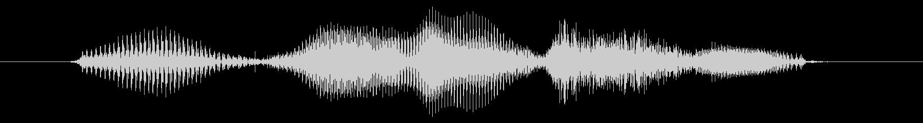 右足の未再生の波形