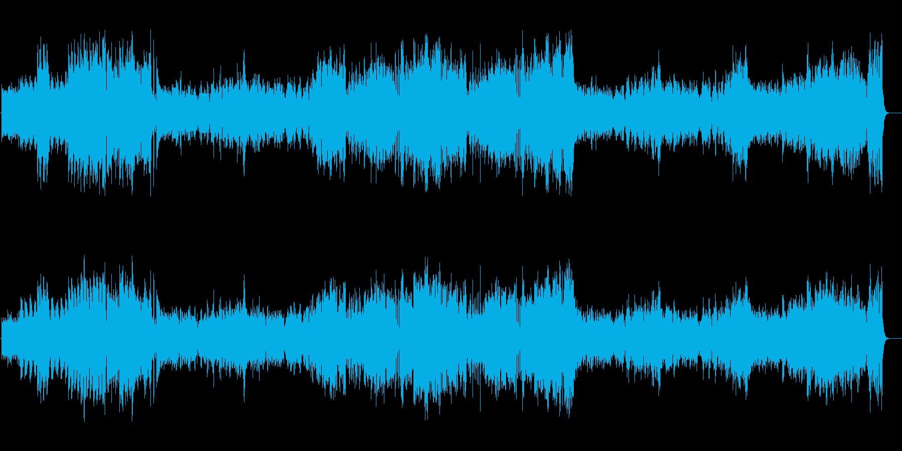 ドラマチックなクラシカル・ムービー風の再生済みの波形