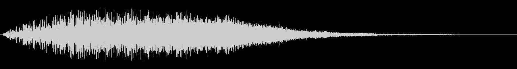 ガラガラワンワン(場面を変える展開音)の未再生の波形