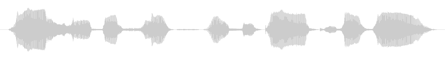 """6 year old girl """"Happy New Year""""'s unreproduced waveform"""