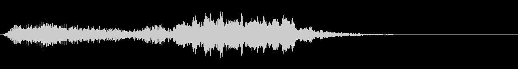 怪獣や化け物の効果音の未再生の波形