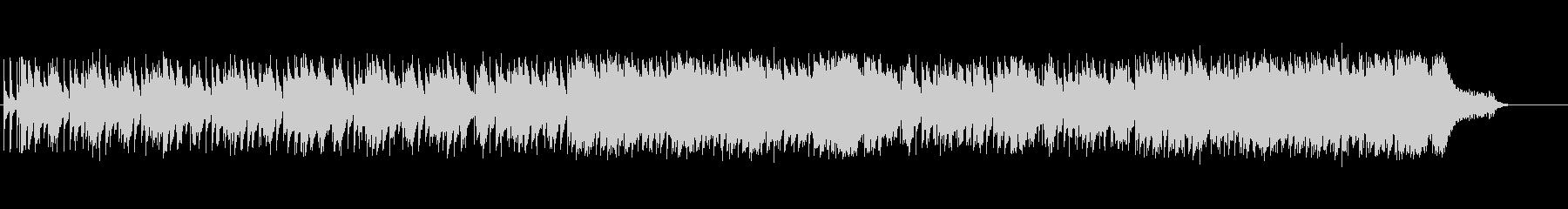 ハートウォームなピアノ・バラードの未再生の波形