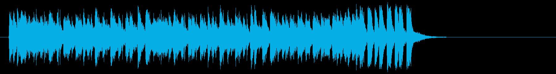ラテン系フュージョン(イントロ)の再生済みの波形