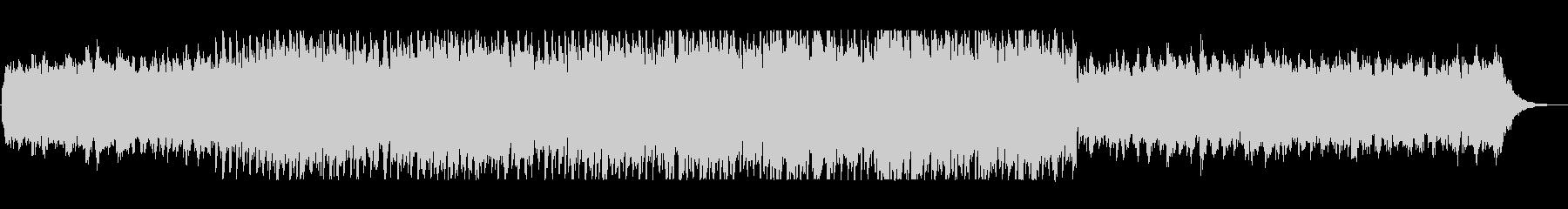 アップテンポの明るいポップサウンドの未再生の波形