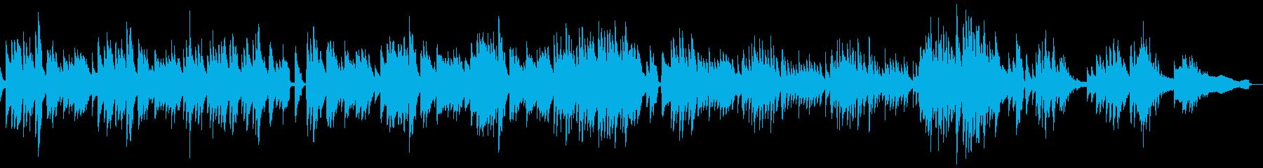 静かで感動的なピアノソロ「大きな古時計」の再生済みの波形
