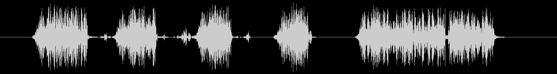 短いスタッター2の未再生の波形