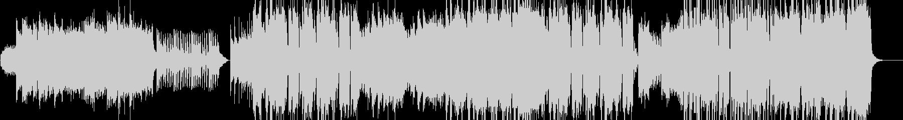 広大なミュージカルオーケストラの未再生の波形