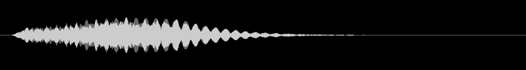 低音ホーンリマインダー2-高次、半...の未再生の波形