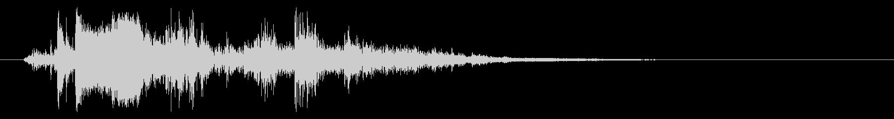 チャリリ(金属同士が触れ合う効果音)の未再生の波形