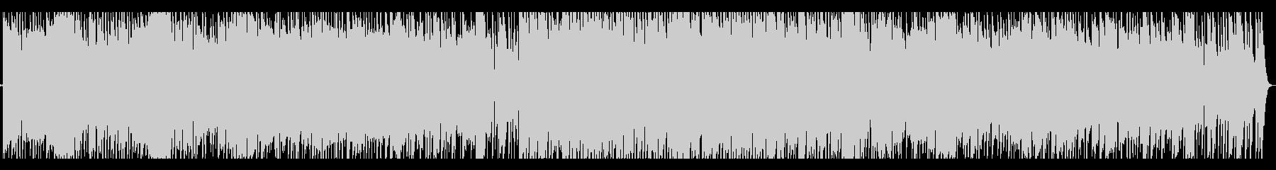 マイナーのラテン、チャチャチャの未再生の波形